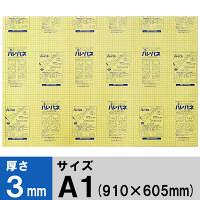 プラチナ万年筆 ハレパネ(R) 厚さ3mm A1(910×605mm) AA1-3-1300 30枚(10枚×3箱)