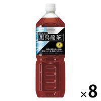 【トクホ・特保】サントリー 黒烏龍茶 1.5L 1箱(8本入)