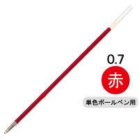 ステッドラー ルナ ノック式油性ボールペン用替芯 赤 877-2J 1セット(10本:1本×10)