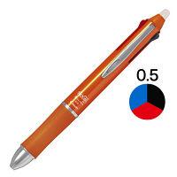フリクションボール3 0.5mm メタルオレンジ LKFB-150EF-O パイロット 3色ボールペン