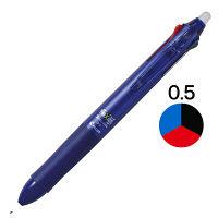 フリクションボール3 0.5mm ブルー LKFB-60EF-L パイロット 3色ボールペン