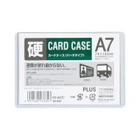 プラス カードケース ハードタイプ(再生PET仕様) A7 76×109 34467