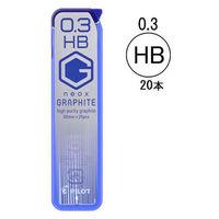 パイロット シャープ替芯 ネオックス・グラファイト 0.3 HB P-HRF3G20-HB