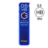 パイロット シャープ替芯 ネオックス・グラファイト 0.5 HB P-HRF5G20-HB
