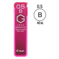 パイロット シャープ替芯 ネオックス・グラファイト 0.5 B P-HRF5G20-B