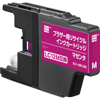 エコリカ リサイクルインク ECI-BR12M マゼンタ(ブラザー LC12M互換)
