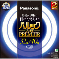 パナソニック パルックプレミア32+40W FCL3240ECWH2KF