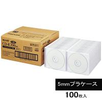CD-R 100枚 プラケース付