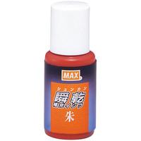 マックス 瞬乾補充インク 朱肉専用 20ml SA-20シュ
