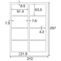 東洋印刷 カラーレーザープリンタ用マットラベル 8面 MCL-2 1袋(100シート入)