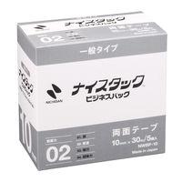 両面テープ 10mm×30m 5巻