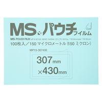 明光商会 MSパウチ専用フィルム150ミクロン(100枚入) A3