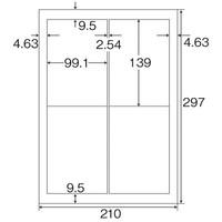 マクセル 全天候型ラベル 白 4面 1袋(10シート入) CL7069-10A