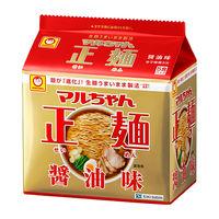 マルちゃん正麺 醤油味 1パック(5食入)
