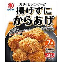 ヒガシマル 揚げずにからあげ 鶏肉調味料 15g×3