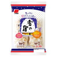 三幸製菓 雪の宿サラダ (24枚入)1袋