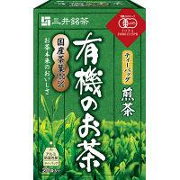 三井銘茶 有機のお茶煎茶ティーバッグ