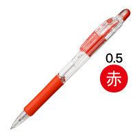 油性ボールペン ジムノックUK 0.5mm 赤 BNS10-R 10本 ゼブラ