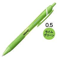 ジェットストリーム 油性ボールペン 0.5mm ライムグリーンインク SXN-150C-05 三菱鉛筆uni