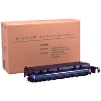 コピートナーカートリッジP 汎用品