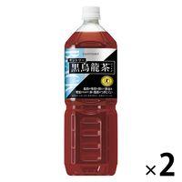 【トクホ・特保】サントリー 黒烏龍茶 1.5L 1セット(2本)