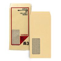 アスクル オリジナル窓付きクラフト封筒 透けないタイプ 長3 500枚(100枚×5袋)