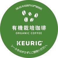 【キューリグ専用】Kカップ UCC ブリュースター 有機栽培珈琲 1箱(12個入)