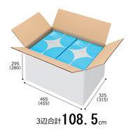 【底面A3】【120サイズ】 白ダンボール A3×高さ295mm 1セット(30枚:10枚入×3梱包)