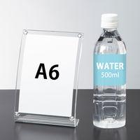 アスクル アクリル製ディスプレイスタンド マグネットR A6 1セット(5個)