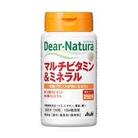 ディアナチュラ(Dear-Natura) マルチビタミン&ミネラル 30日分(120粒入) アサヒグループ食品 サプリメント