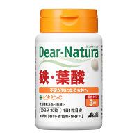 ディアナチュラ(Dear-Natura) 鉄・葉酸+ビタミンC 30日分(30粒入) アサヒグループ食品 サプリメント
