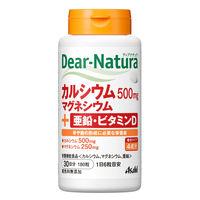 ディアナチュラ(Dear-Natura) カルシウム・マグネシウム・亜鉛・VD 30日分(180粒入) アサヒグループ食品 サプリメント