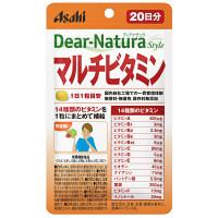 ディアナチュラ(Dear-Natura)スタイル マルチビタミン 20日分(20粒入) アサヒグループ食品 サプリメント