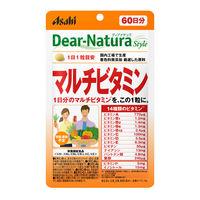 ディアナチュラ(Dear-Natura)スタイル マルチビタミン 60日分(60粒入) アサヒグループ食品 サプリメント