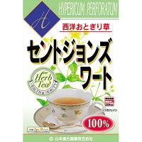 山本漢方製薬 セントジョンズワート100% 1箱(3g×14包) ハーブティー(ティーバッグ)