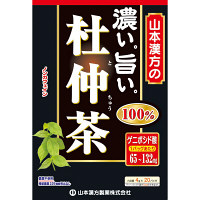 山本漢方製薬 濃くて旨い杜仲茶100% 1箱(4g×20包) 健康茶 お茶