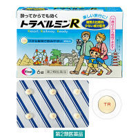 【第2類医薬品】トラベルミンR 6錠 エーザイ