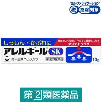 【指定第2類医薬品】アレルギールSK 10g 第一三共ヘルスケア★控除★