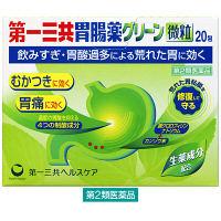 第一三共胃腸薬グリーン微粒 20包