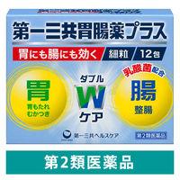 【第2類医薬品】第一三共胃腸薬プラス細粒 12包 第一三共ヘルスケア