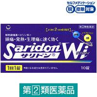 【指定第2類医薬品】サリドンWi 10錠 第一三共ヘルスケア★控除★