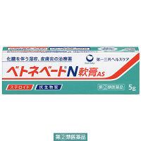 ベトネベートN軟膏AS 1個(5g入)