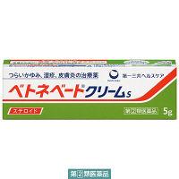 【指定第2類医薬品】ベトネベートクリームS 5g 第一三共ヘルスケア