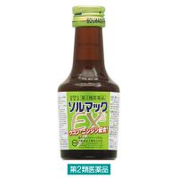 【第2類医薬品】ソルマックEX2 50ml 大鵬薬品工業