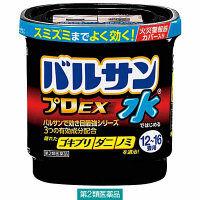 【第2類医薬品】水ではじめるバルサン プロEX12~16畳用 ライオン