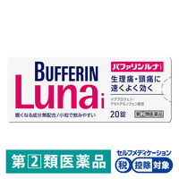 【指定第2類医薬品】バファリンルナi 20錠 ライオン★控除★