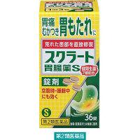 【第2類医薬品】スクラート胃腸薬S(錠剤) 36錠 ライオン