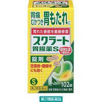 【第2類医薬品】スクラート胃腸薬S(錠剤) 102錠 ライオン