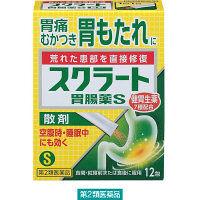 【第2類医薬品】スクラート胃腸薬S(散剤) 12包 ライオン
