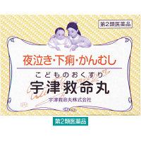 【第2類医薬品】宇津救命丸 247粒 宇津救命丸